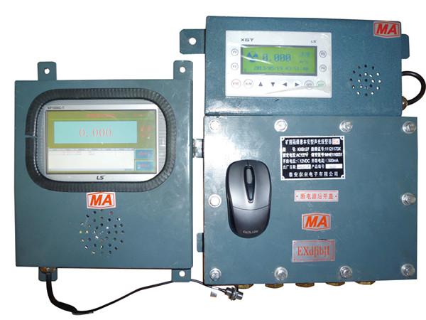 JSX24矿用隔爆型兼本安型机车测速器
