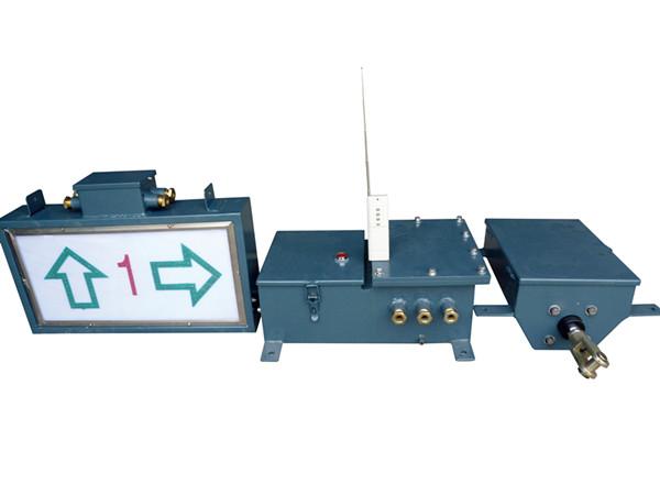 ZKC127矿用隔爆兼本安型司控道岔装置